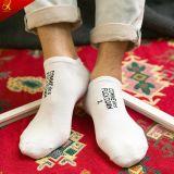 ワードパターン方法人の低いソックスの綿の安いソックスの足首のソックス