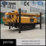 Jdy700深海の井戸の鋭い機械