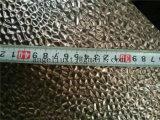 Chinesische Fabrik-Kontrolleur-Platten-Quadrat-Platten-GleitschutzEdelstahl-Platte