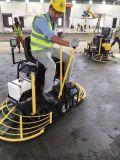 Máquina lisa concreta do flutuador concreto, passeio concreto no Trowel da potência