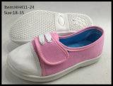 最新のデザイン注入の子供のダンスは蹄鉄を打つズック靴の余暇の靴(HH411-23)に
