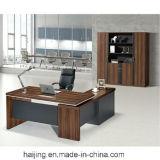 저축 공간 현대 사무실 내각/사용된 파일 캐비넷