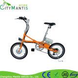 18インチの炭素鋼の折るEバイク25km/Hの速度