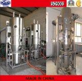 Mini granulador fluidificado de granulagem fluidificado laboratório da máquina