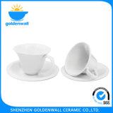 受皿が付いているシンプルな設計160mlの白い磁器のコーヒーカップ