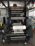 Machine d'impression de sac en papier couleur Multi Color 4 pour achats