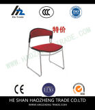 Пластичный штабелируя стул