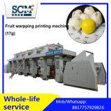 フルーツのWarppingのペーパーグラビア印刷の印字機(17g)