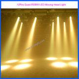 쿼드 DJ LED 12PCS 이동하는 맨 위 당 또는 디스코 점화