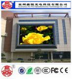 Intense luminosité de DEL d'affichage à LED d'écran polychrome extérieur de module