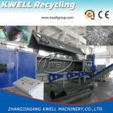 大口径の管の寸断機械かプラスチック水平のタイプシュレッダー