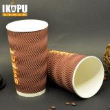 16ozは使い捨て可能なさざ波の壁のコーヒー紙コップをカスタマイズする