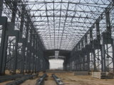 鋼鉄BuildingかStructure Steel Workshop (SSW-110)