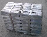 Lmeは99.5%-99.995%亜鉛インゴットを登録した