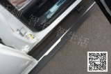 Range Rover Discovery Auto Accessoire Running Running Board / Side Step