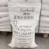 Hidróxido de alumínio do Whiteness de 3 mícrons de altura para a resina de enchimento