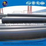 Труба профессионального полиэтилена высокой плотности изготовления пластичная для водоснабжения