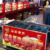 Machine tournante en acier de rôtissoire de poulet de Stailess avec le meilleur prix
