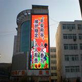 Visualización de LED a todo color al aire libre (P16 que hacen publicidad de la pantalla de visualización de LED)