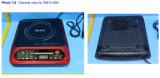 Ailipu 110V ETL 승인 누름단추식 전쟁 전기 유도 요리 기구 감응작용 Cooktops 전기 난로