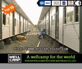 Дом пожаробезопасной низкой стоимости Саудовской Аравии модульная Prefab для трудного лагеря