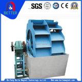 Шайба новой серии Sx высокотехнологичные/сильные силы /Rotating песка/моющее машинаа песка для минирование/завода гравия песка