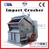 大きい容量と押しつぶす影響のための大理石のインパクト・クラッシャー