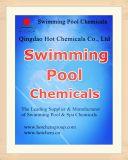 プールの水処理の化学薬品の炭酸ナトリウムのためのソーダ灰ライト