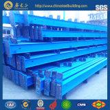 Fasci saldati della struttura d'acciaio H, acciaio della sezione di H (XGZ-14)