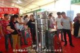 Walnuss-Hydrauliköl-Vertreiber/Kokosnussöl-Presse-Maschine in der kalten Presse