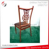 Special de clase superior del marco de acero del diseño del estilo chino que cena las sillas (FC-173)