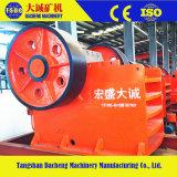 Erzaufbereitung-Zeile Steinzerkleinerungsmaschine-Maschinerie-Kiefer-Zerkleinerungsmaschine