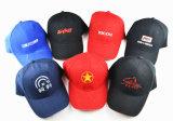 Fördernde unbelegte Baseballmütze für kundenspezifischen Firmenzeichen-Entwurf