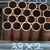 Tubulação de cobre da liga (C1100, C1011, C1020, T1, T2, Tu1, Tu2, Tp1, Tp2)