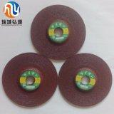 Абразивный диск P.D. 125*6*22 с Za