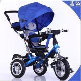 3개의 바퀴 손 강요 아이들 또는 아기 세발자전거 또는 유모차 (OKM-1317)