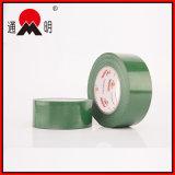 シーリングおよびパッキングのための布テープ