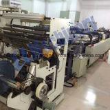Сверхмощный пластичный центральный средний мешок мешка запечатывания делая машинное оборудование