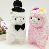 귀여운 박제 동물 연약한 장난감 다채로운 알파카 견면 벨벳 장난감