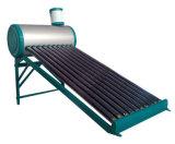 低圧の太陽給湯装置、太陽エネルギー(太陽水漕と)