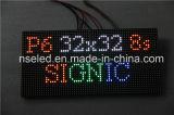 SMD LED表示P6 LED広告のためのビデオ壁パネル