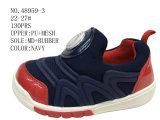 Numéro 48959 chaussures d'action de sport d'enfants