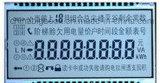 Stn LCD Bildschirmanzeige verwendet im Auto-Gerät