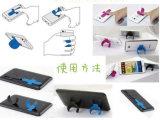 Soporte mágico de la etiqueta engomada del silicón para el móvil