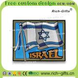 カスタマイズされた装飾の昇進のギフトのシリコーン冷却装置磁石のツーリストの記念品イスラエル共和国(RC-IL)