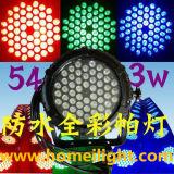 IGUALDAD a todo color de la lámpara 8W*54 3in1 del fabricante LED para el partido o el disco
