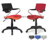 مدرسة [دسك شير], بلاستيك زاويّة يكدّس يتعشّى كرسي تثبيت ([لّ-0030])