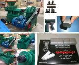 은봉 목탄 연탄 기계 또는 Shisha 목탄 연탄 기계 (JXII-140)