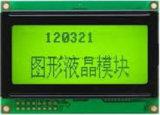 산업 LCD FSTN LCD Stn LCD 디스플레이 모듈