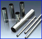 Tubo de alumínio anodizado 3003 O / Tubo (GYB02)